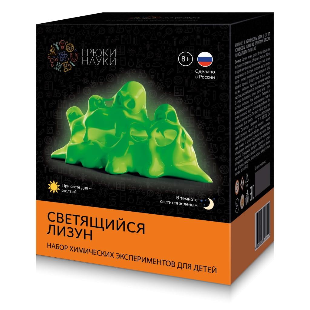 Набор для опытов Трюки науки Светящийся лизун (желтый-зеленый) - Наборы для опытов