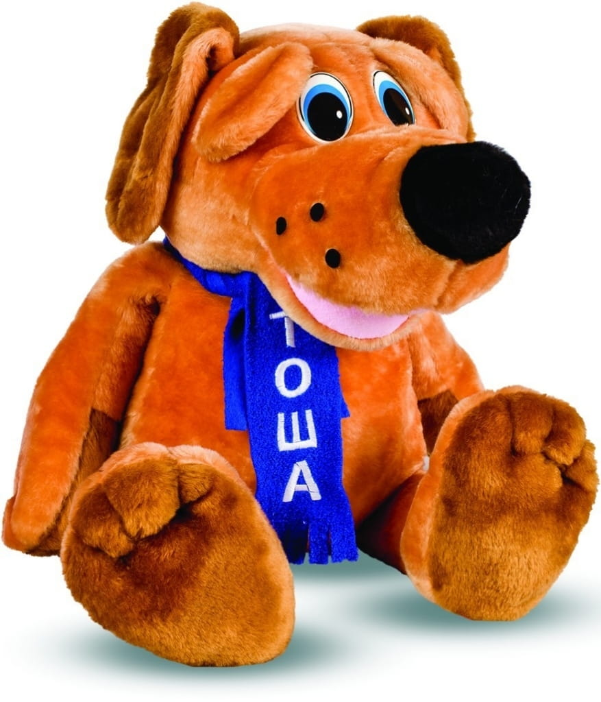 Интерактивная мягкая игрушка ВЕСНА Пес Тоша 2  45 см - Интерактивные животные