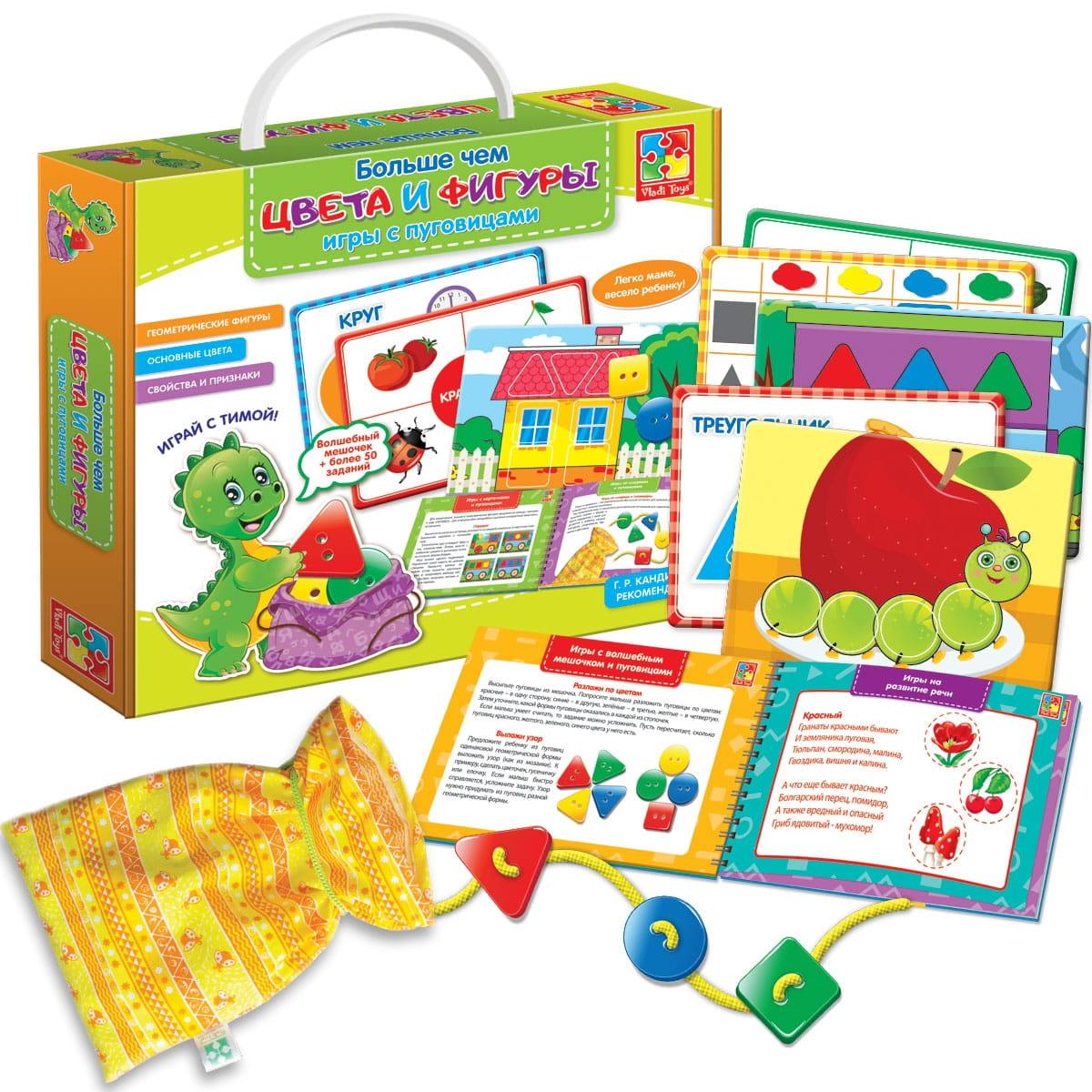 Обучающий набор Vladi Toys Больше чем - Цвета и фигуры