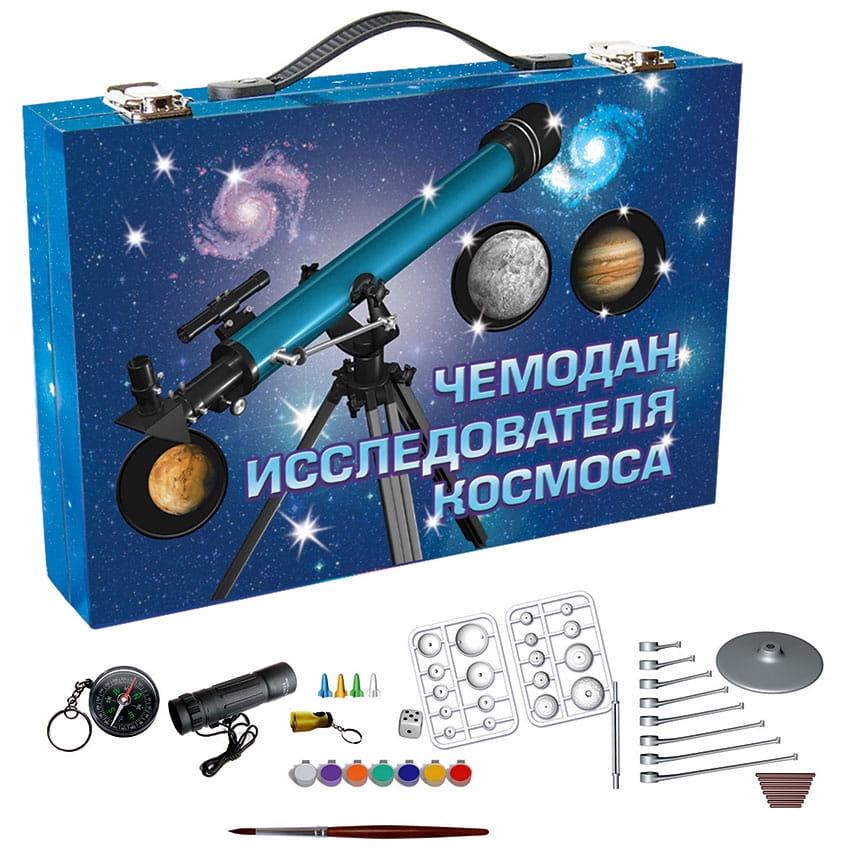 Игровой набор НОВЫЙ ФОРМАТ Чемодан исследователя космоса - Игровые наборы для мальчиков