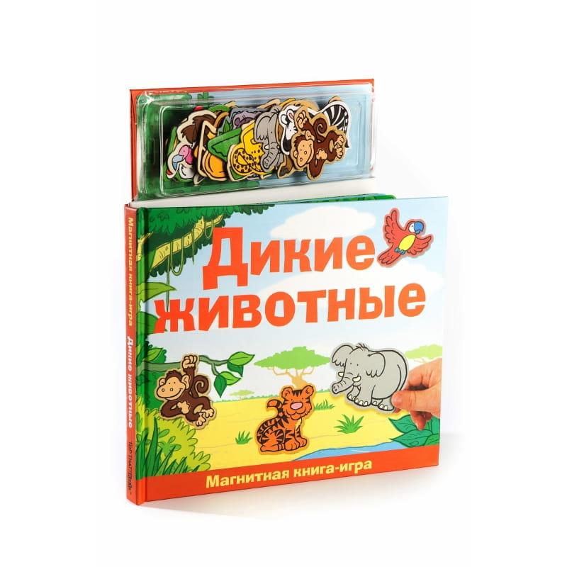 Книга Новый формат Дикие животные