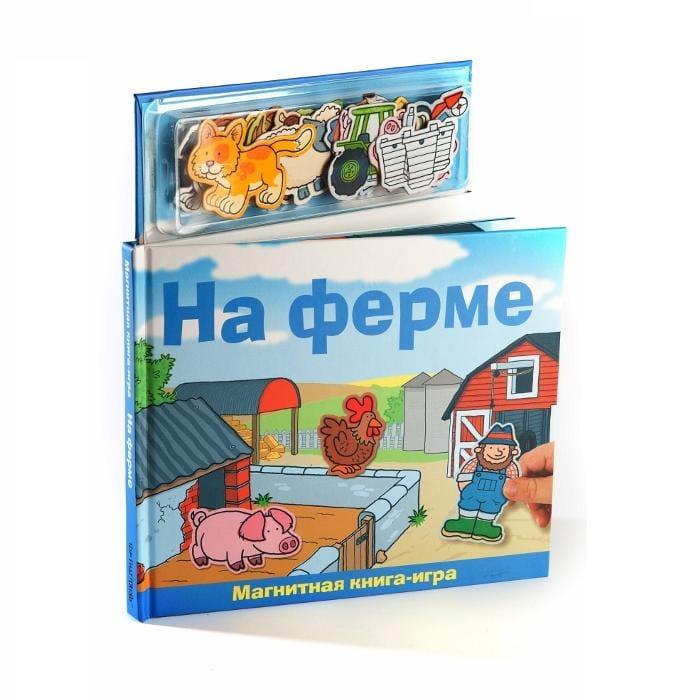 Книга Новый формат На ферме - Развивающие игры