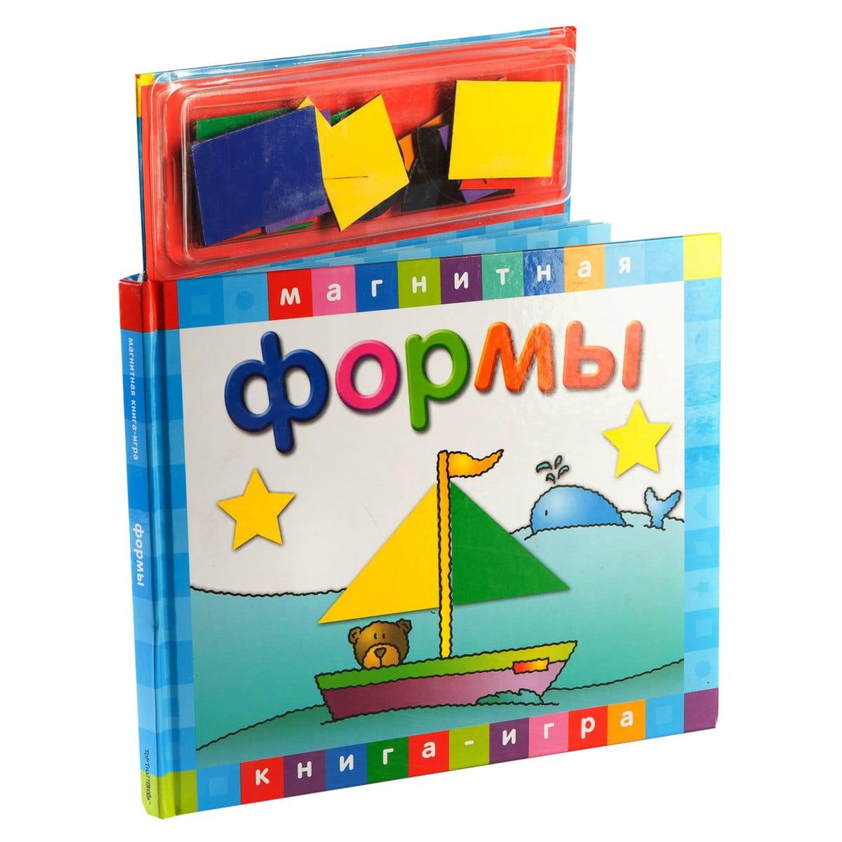 Книга НОВЫЙ ФОРМАТ Формы - Развивающие игры