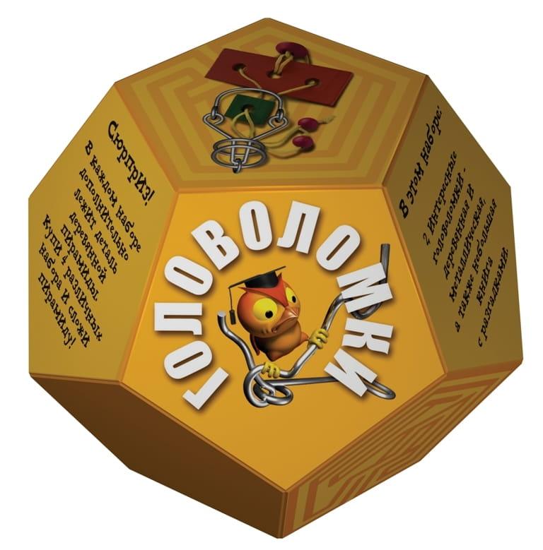 Головоломка Новый формат Додекаэдр - желтый