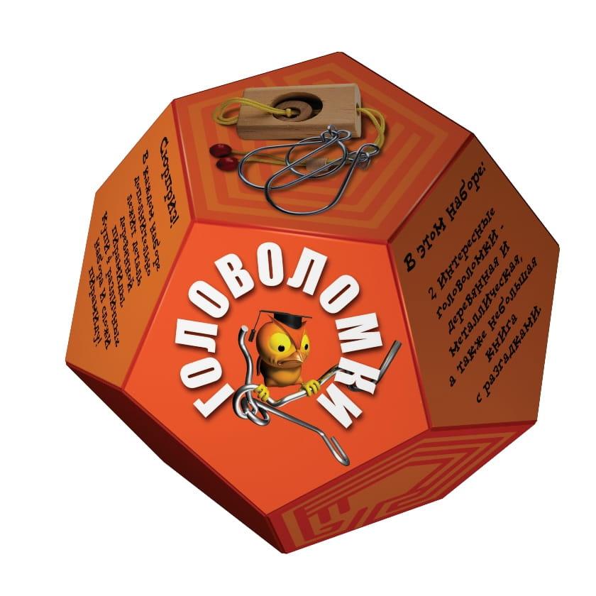 Головоломка Новый формат Додекаэдр - оранжевый