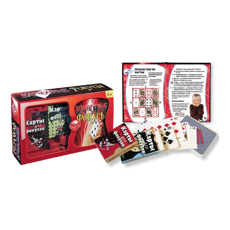 Игровой набор НОВЫЙ ФОРМАТ Карточные фокусы
