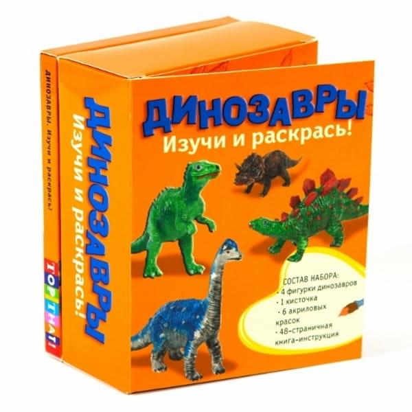 Игровой набор НОВЫЙ ФОРМАТ Динозавры