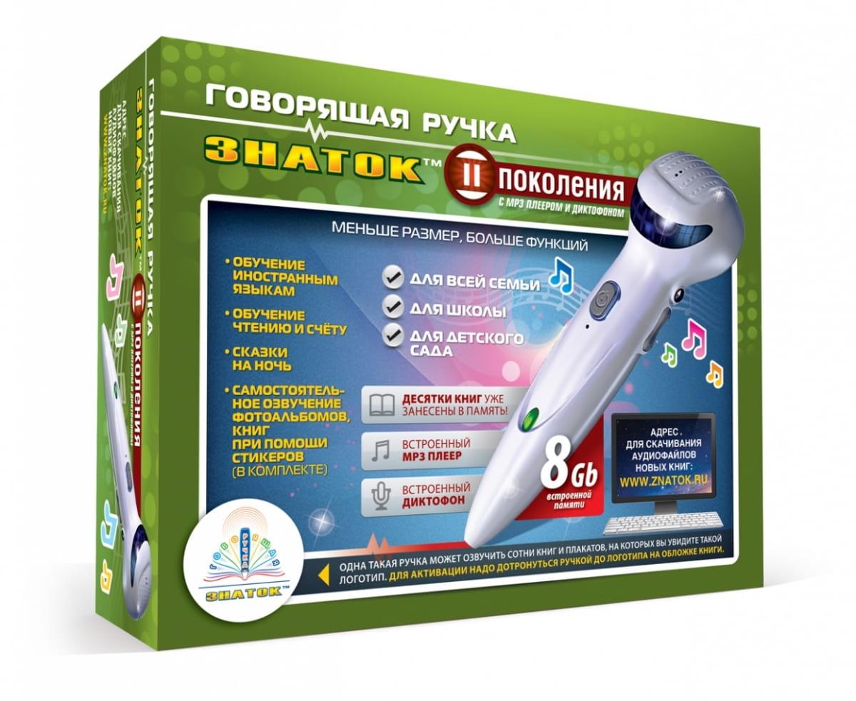 Электронная говорящая ручка 2 поколения Знаток 8Гб (с аудиостикерами)