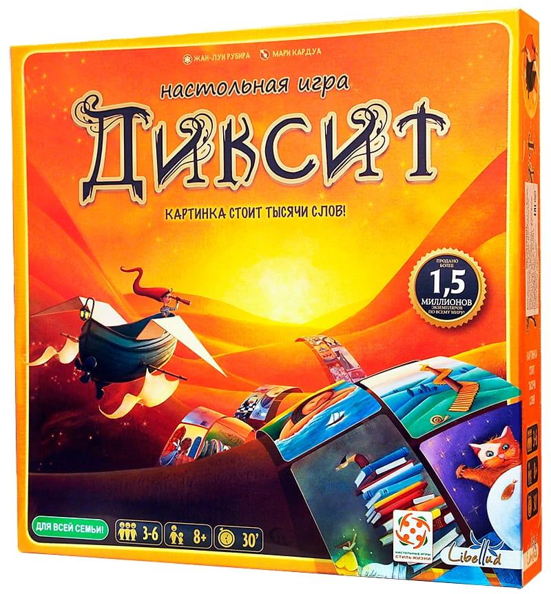 Настольная игра Стиль жизни Диксит - Развивающие игры