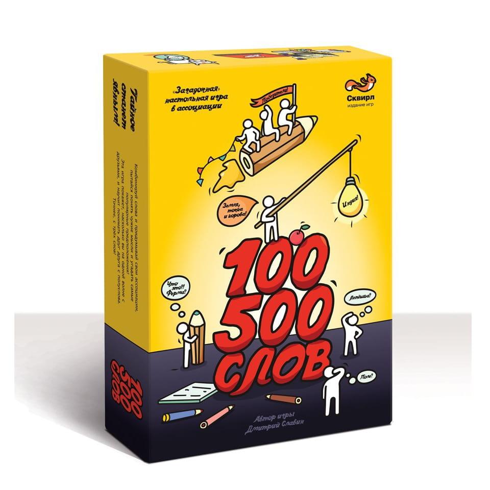 Настольная игра Сквирл 100500 слов - Развивающие игры