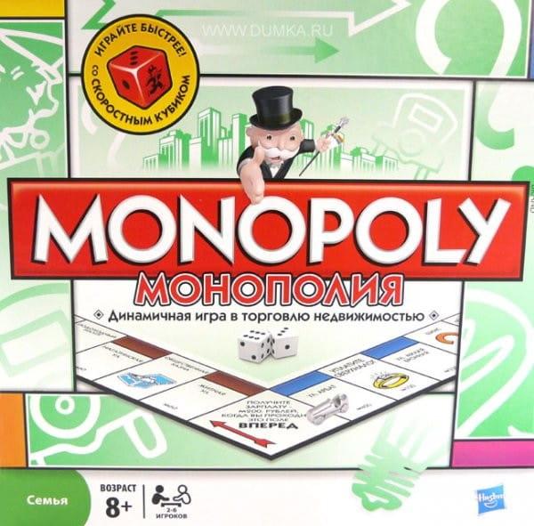Купить Настольная игра Hasbro Монополия в интернет магазине игрушек и детских товаров