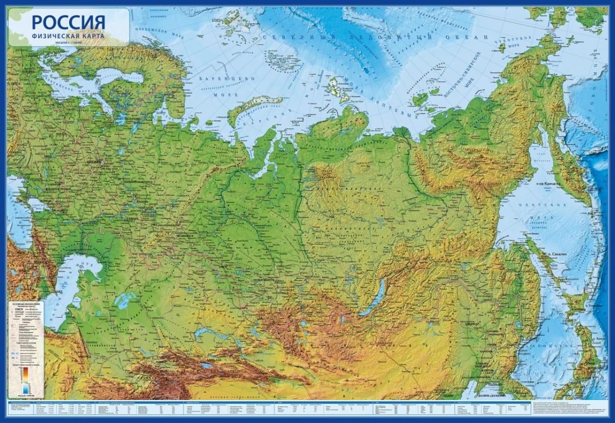 Карта GLOBEN Россия физическая - 116х80 см