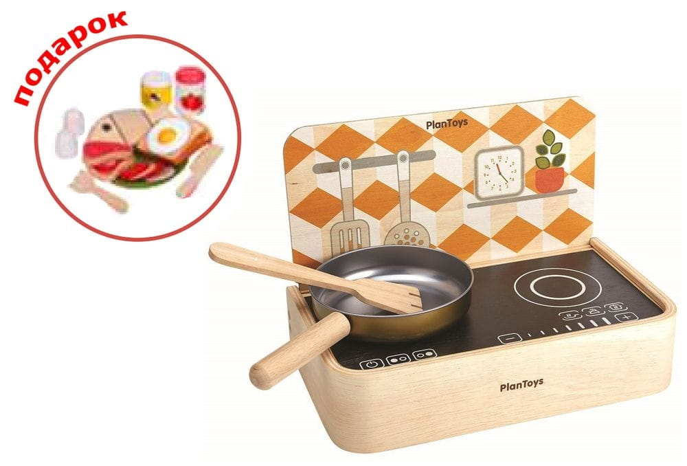Мобильная кухня PLAN TOYS - Детские кухни