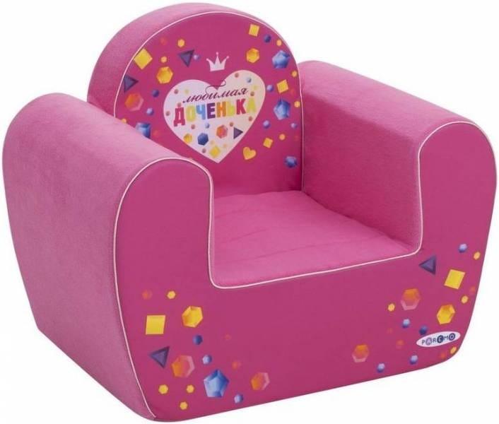 Детское кресло PAREMO Инста-малыш - Любимая доченька