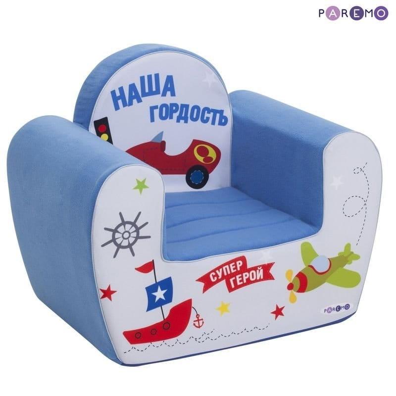 Детское кресло PAREMO Инста-малыш - Наша гордость