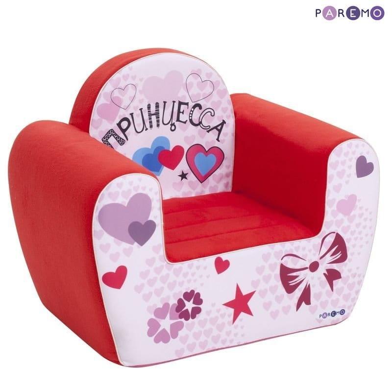 Детское кресло PAREMO Инста-малыш - Принцесса Цвет Кэрол