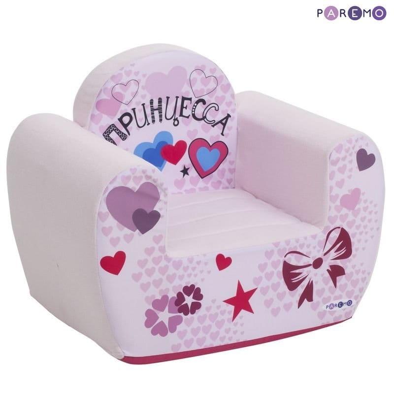 Детское кресло PAREMO Инста-малыш - Принцесса Цвет Мия