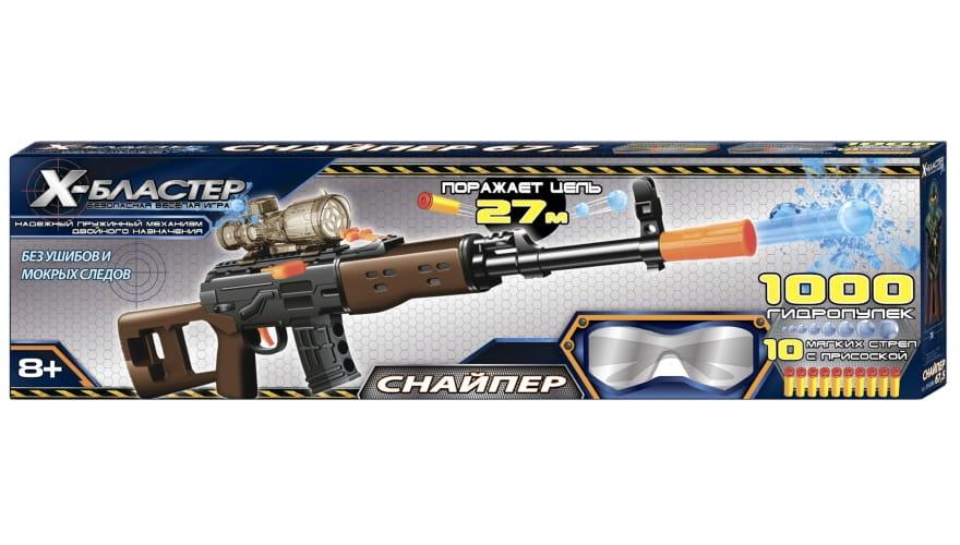 Бластер Х-БЛАСТЕР Снайпер 2 - Оружие