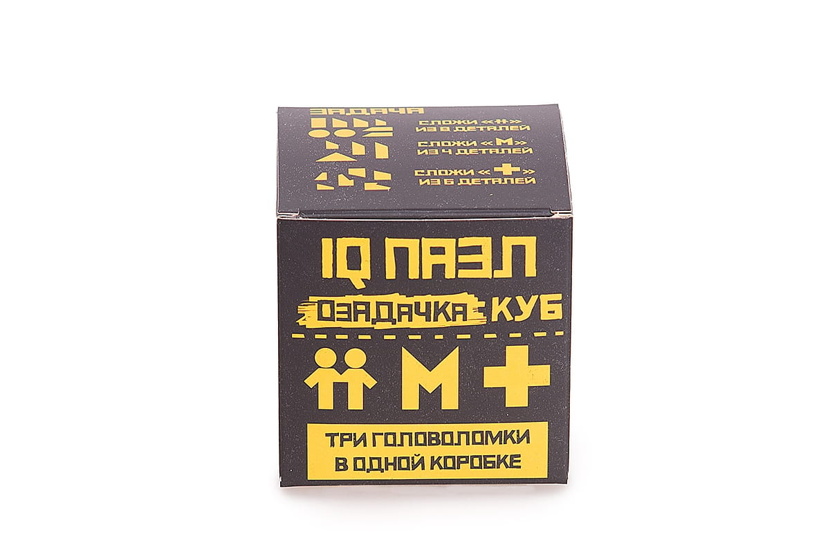 Головоломка ОЗАДАЧКА Куб 3 - Головоломки