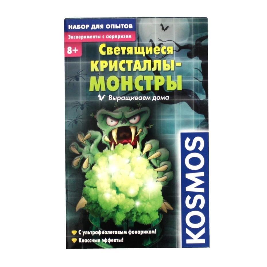 Набор KOSMOS Выращиваем дома - Светящиеся кристаллы-монстры