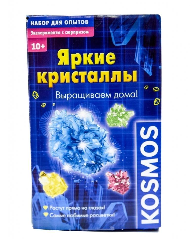 Набор KOSMOS Выращиваем дома - Яркие кристаллы
