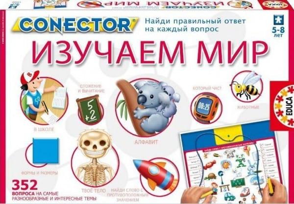 Электровикторина Educa 15220 Изучаем мир