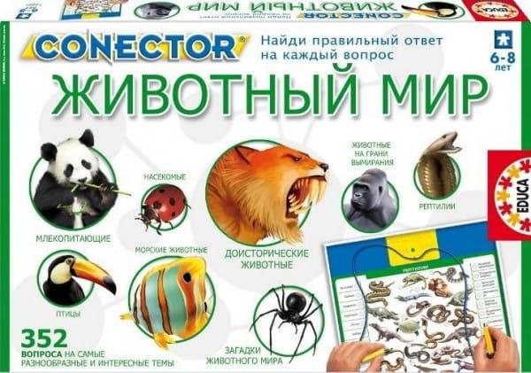 Электровикторина Educa 15221 Животные планеты