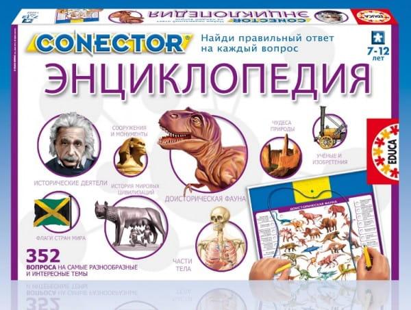Электровикторина Educa 15222 Энциклопедия
