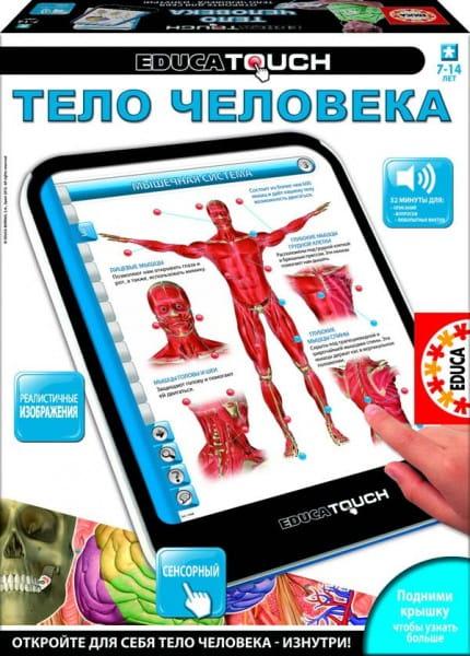 Купить Электронная игра Educa Touch Тело человека в интернет магазине игрушек и детских товаров