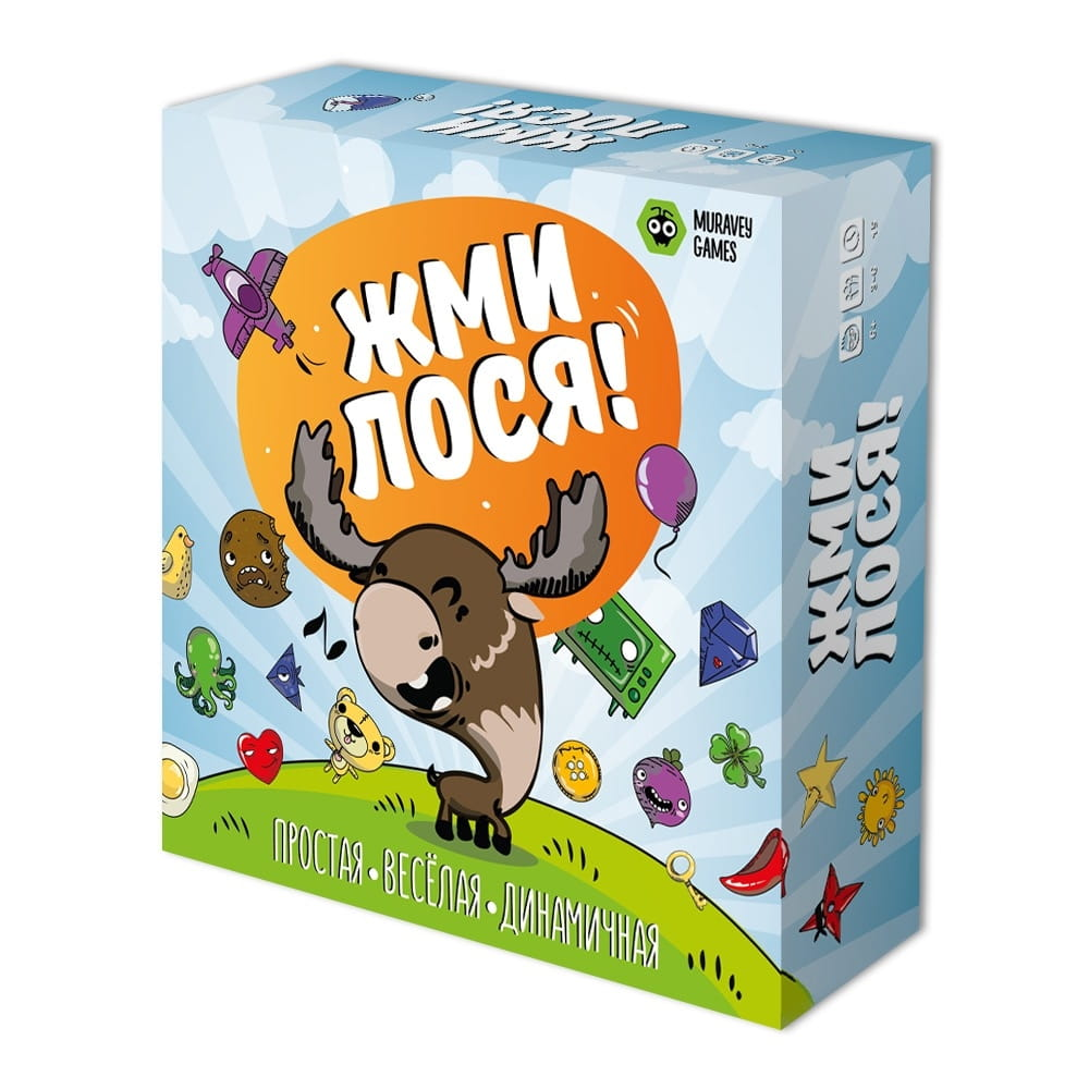 Настольная игра MURAVEY GAMES Жми лося! - Другие настольные игры