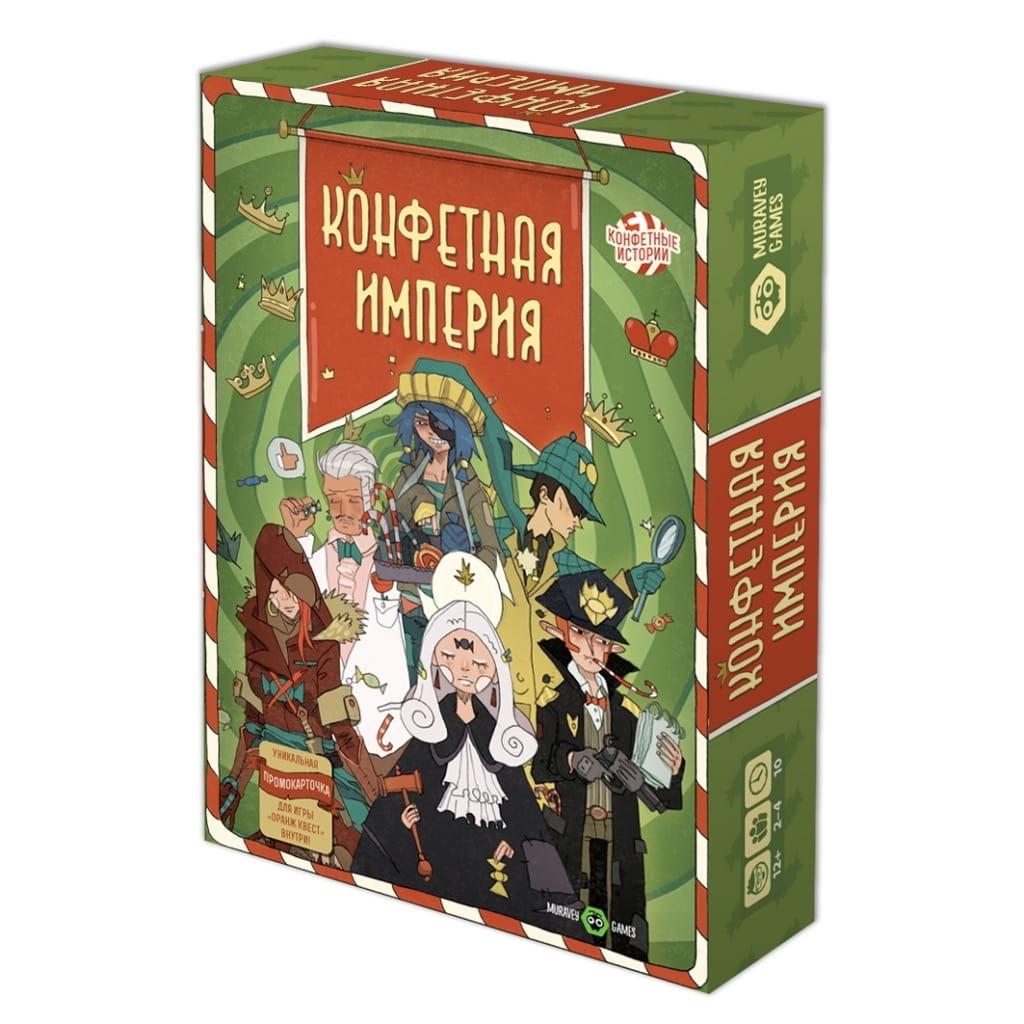 Настольная игра MURAVEY GAMES Конфетная империя - Стратегические игры
