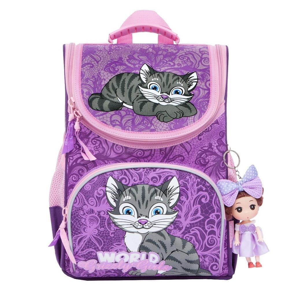 Рюкзак GRIZZLY Киса  фиолетовый (с мешком для обуви) - Рюкзаки и ранцы