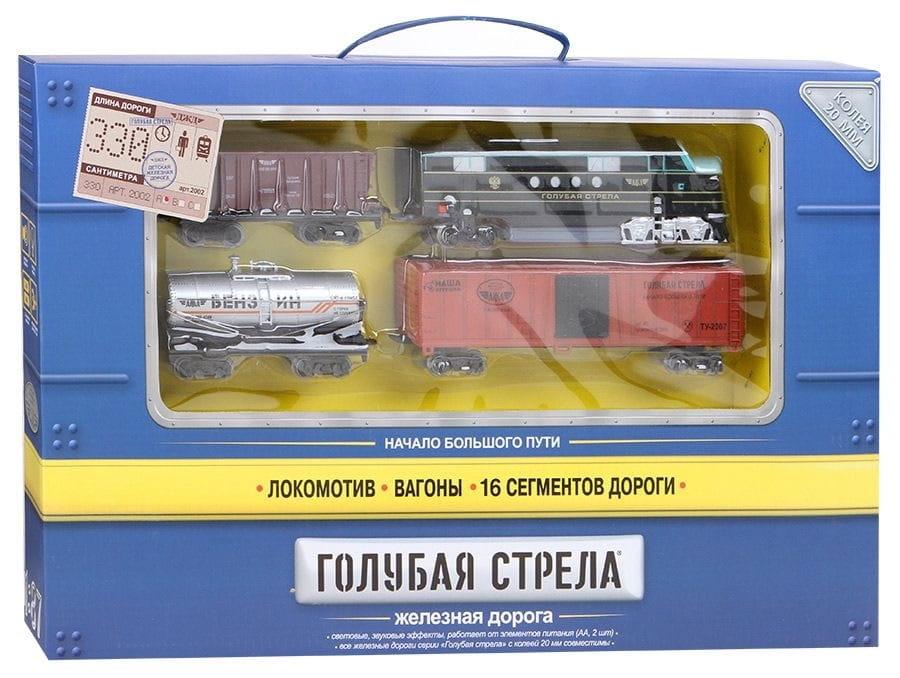 Железная дорога ГОЛУБАЯ СТРЕЛА Тепловоз с тремя вагонами  330 см - Железные дороги