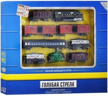 Железная дорога ГОЛУБАЯ СТРЕЛА Тепловоз с семью вагонами  449 см - Железные дороги