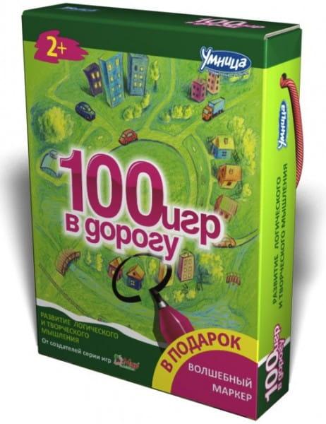 Комплект Умница 4001 100 игр в дорогу - выпуск 1 (зеленый)