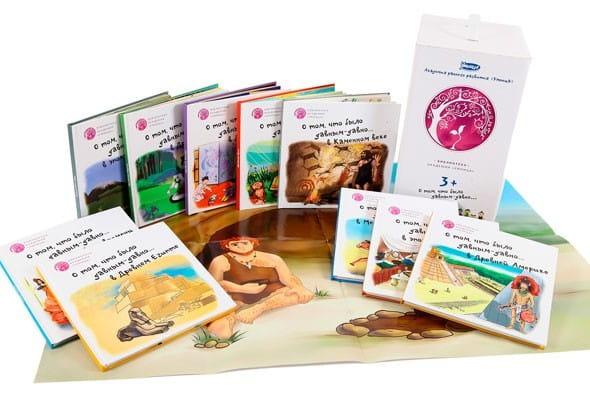 Купить Комплект Умница Академия 3 курс - Библиотека в интернет магазине игрушек и детских товаров