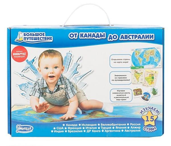 Купить Комплект Умница География, или Большое путешествие в интернет магазине игрушек и детских товаров