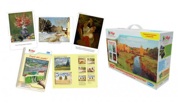 Купить Комплект Умница 100 шедевров для самых маленьких - Времена года в искусстве в интернет магазине игрушек и детских товаров