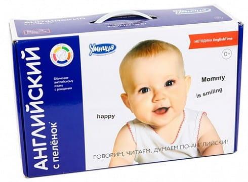 Купить Комплект Умница Английский с пеленок в интернет магазине игрушек и детских товаров