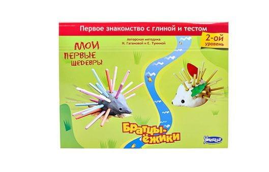 Купить Комплект творческих занятий Умница Мои первые шедевры - Братцы-ежики в интернет магазине игрушек и детских товаров