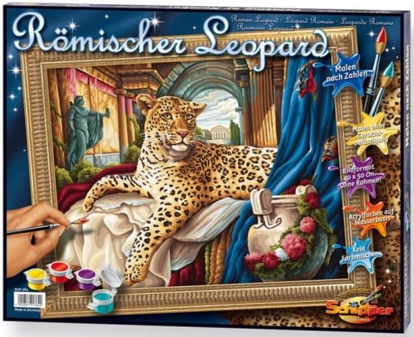 Купить Раскраска по номерам Schipper Римский леопард в интернет магазине игрушек и детских товаров