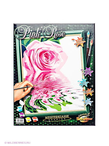 Раскраска по номерам Schipper 9130524 Розовая роза