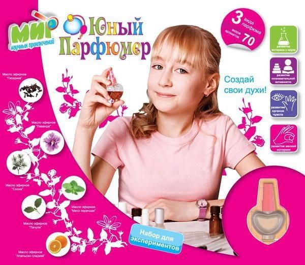 Средний набор Юный парфюмер (Мир научных приключений)