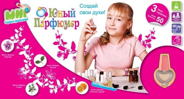 Купить Малый набор Юный парфюмер (Мир научных приключений) в интернет магазине игрушек и детских товаров