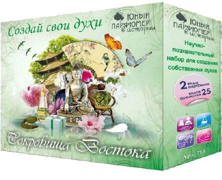 Купить Набор Юный парфюмер Сокровища Востока в интернет магазине игрушек и детских товаров