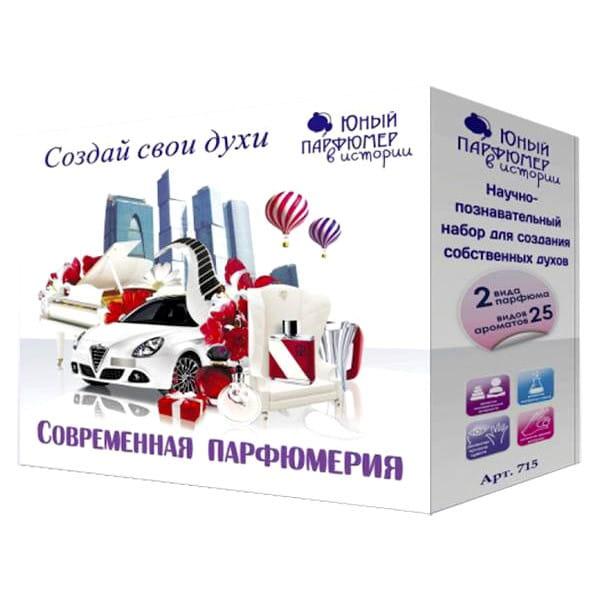 Набор Юный парфюмер Современная парфюмерия (БРИКНИК)