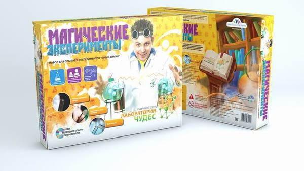 Набор Юный химик Магические эксперименты (ИННОВАЦИИ ДЛЯ ДЕТЕЙ)
