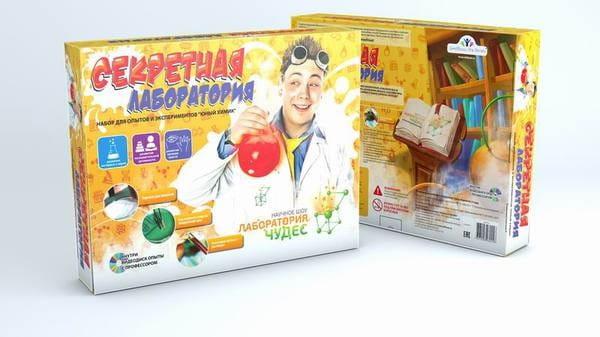 Купить Набор Юный химик Секретная лаборатория в интернет магазине игрушек и детских товаров