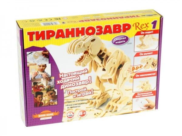 Купить Сборный робот Good Hand Robotic Тираннозавр Rex 1 (104 детали) в интернет магазине игрушек и детских товаров