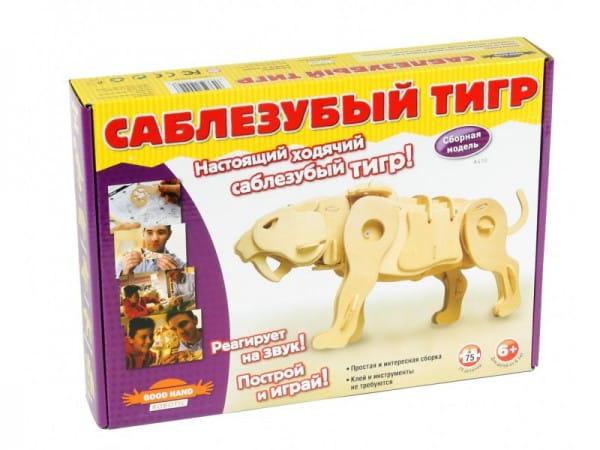 Купить Сборный робот Good Hand Robotic Саблезубый тигр (73 детали) в интернет магазине игрушек и детских товаров